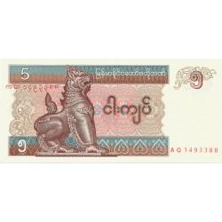5 Kyats de 1996