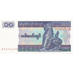 10 Kyats de 1996