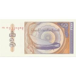 50 Pyas de 1994