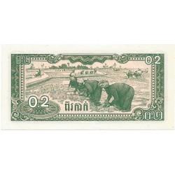 0.2 Riels de 1979