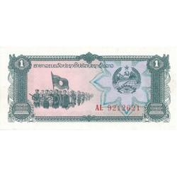 1 Kip de 1979