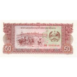 50 Kip de 1979