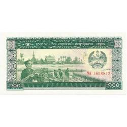 100 Kip de 1979