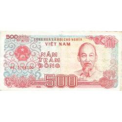 500 Dong de 1988
