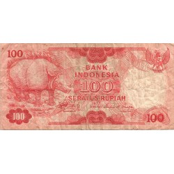 100 Rupias de 1977