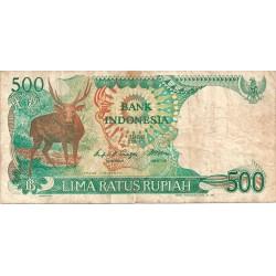 500 Rupias de 1988