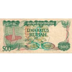 500 Rupias de 1982