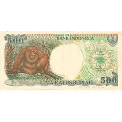 500 Rupias de 1996
