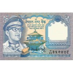 1 Rupia de 1974