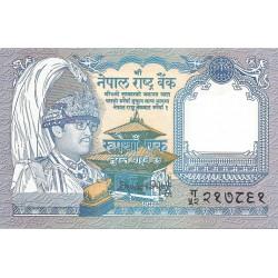 1 Rupia de 1994